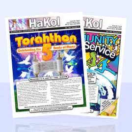HaKol Monthly Newsletter